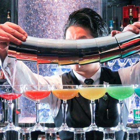 Cocktail & Entertainment AZUR