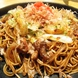 地元産・こだわりの細麺を使用した焼きそば!