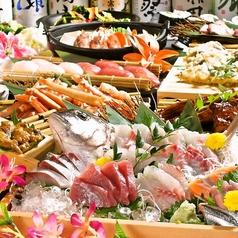 魚鮮水産 東村山店のおすすめ料理1