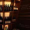 ボトルワインは全60種類!!国産・イタリア産を中心に、ワインは常時約60種類ボトルでお選び頂けます★