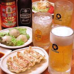 中華レストラン 胡弓 日暮里店の写真