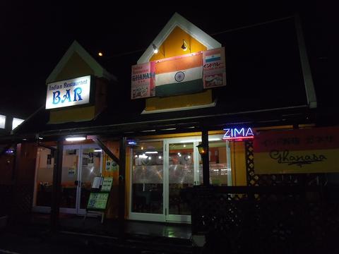 ロイヤルキッチン 春日井店
