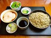 桐屋 夢見亭のおすすめ料理2