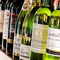 ビール意外にも、ワインの種類も豊富です★