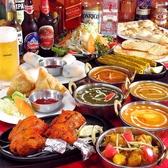 Indian Dining Bar GOUSAHARA ゴウサハラ 北浦和店の詳細