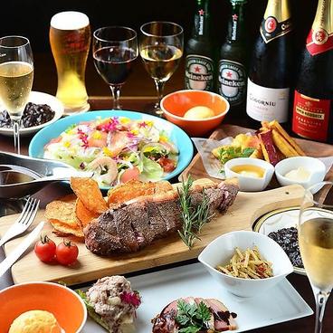 BeerSTA NewNAGOYA ビアスタ 名古屋のおすすめ料理1