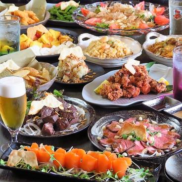 Dining Cafe えっくすAngelのおすすめ料理1