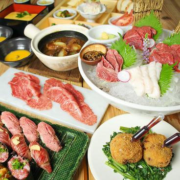 本厚木 肉寿司のおすすめ料理1