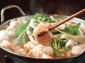 料理メニュー写真もつ鍋【名古屋 八丁味噌味】一人前