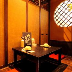 博多もつ鍋 馬肉 九州自慢 赤羽東口店の特集写真