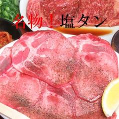 焼肉 まるかつのおすすめ料理1