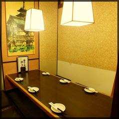 6名様用 掘り炬燵個室