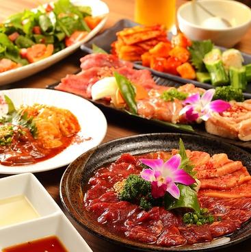 焼肉ダイニング MEGUMIのおすすめ料理1