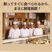 栄寿し総本店のおすすめ料理2