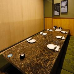 個室居酒屋 宴丸 ENmaru 浜松駅前店のおすすめポイント1