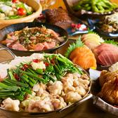 和食居酒屋 縁 えにし 金山店のおすすめ料理2