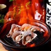 絶巓 豊田店のおすすめ料理2