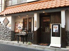 和食屋 絵 かいの画像