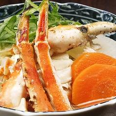 料理メニュー写真真鯛のあら汁/タラバ蟹の鉄砲汁