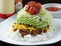 お腹もカラダも満足!!Quinaのアボカドチーズタコライス