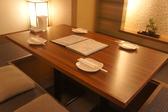 落ち着いた和の空間でお食事はおススメ♪ご家族やデート等幅広い利用シーンでOK♪