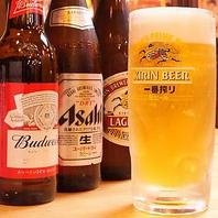 ビールはなんと!100円(税抜)から!