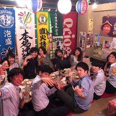 沖縄個室居酒屋 パラダヰス パラダイスの雰囲気1