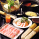 4種の出汁◎昆布・火鍋・豆乳・すき焼き風をご用意!