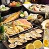 貝々味海のおすすめポイント1
