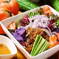 ヤンバル産の体にやさしい野菜