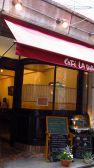 カフェ ラ ダダの雰囲気2