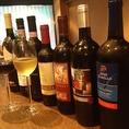 イタリアワインを約30種類そろえています