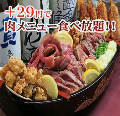はなの舞 海鮮居酒屋 新岐阜駅前店のコース写真