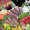 鮮魚とおばんざい 浜金 はまきんのおすすめポイント2