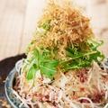 料理メニュー写真■太郎の大根マウンテン サラダ(レギュラー/ハーフ)