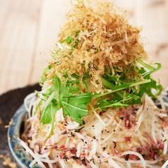 料理メニュー写真■甘太郎の大根マウンテン