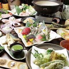 恭恭 新橋店のおすすめ料理1