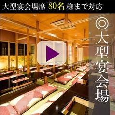 和食料理 九州めぐり 平戸や 小倉店の雰囲気1