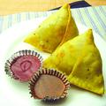 料理メニュー写真サモサ(2個)