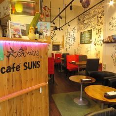 元気になるCafe sunsの雰囲気1
