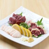 博多もつ鍋 豚鍋 鶏鍋 ぶんぶく 柳川店のおすすめ料理2