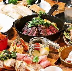肉バル 神戸バルティロの写真