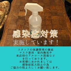 アルム arumのおすすめ料理1