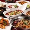 陳家私菜 ちんかしさい 秋葉原店のおすすめポイント3
