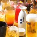 アサヒスーパードライ中瓶・北海道サワー・日本酒・焼酎・ワイン・カクテル等全45種以上の北海道のスタンダード飲み放題は単品でもご利用いただけて2時間1500円(税抜)、+300円(税抜)でアサヒスーパードライ中ジョッキも飲み放題OK!時間の延長も承ります♪