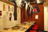 大阪焼肉・ホルモン ふたご 池袋店の雰囲気3
