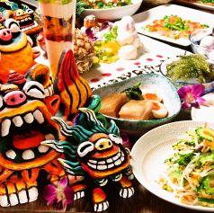 琉球 梅酒ダイニング てぃーだ 上野店のおすすめ料理1