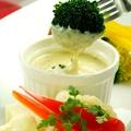 料理メニュー写真温製野菜のバーニャカウダー(2人前)