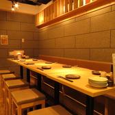天ぷらと日本酒 明日源の雰囲気2
