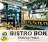 BistroBON tabloid table ビストロボン タブロイドテーブルのロゴ